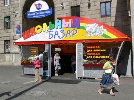 Как в Новосибирске собрать ребенка в школу к 1 сентября, и при этом сэкономить