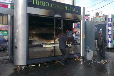 Новосибирец плеснул бензин в киоск и поджог вместе с продавцом
