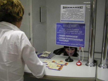 Как будет выглядеть начислении оплаты за коммунальные услуги с 1-сентября в Новосибирске