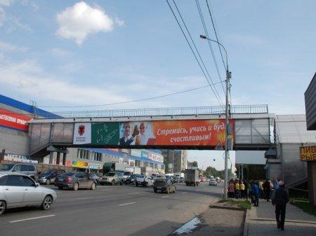 На улице Большевистской сдали в эксплуатацию новый надземный переход