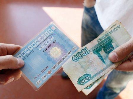 Техосмотр в Новосибирске скоро полностью отменят