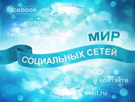 Новосибирскую студентку убили по знакомству в социальной сети