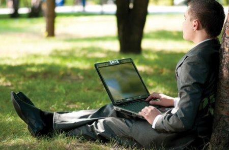 Бесплатный Wi-Fi окутал несколько парков Новосибирска и не только