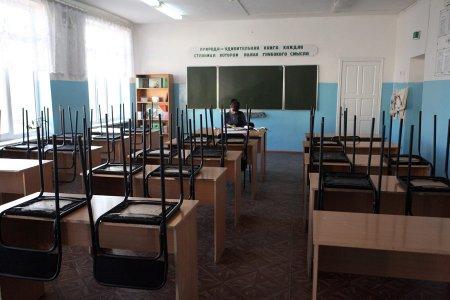 Опубликован рейтинг престижных Новосибирских школ