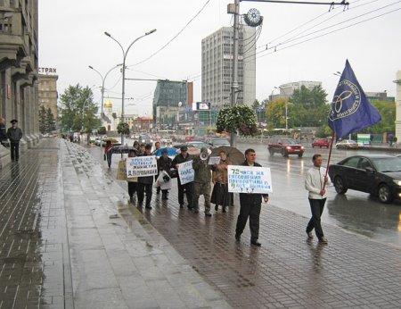 Жители Новосибирска требуют отставки мэра В.Городецкого