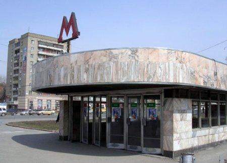 Подорожает ли проезд в Новосибирском метрополитене