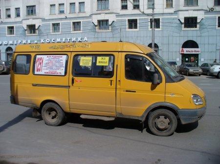 В Новосибирских маршрутках будут преподавать Английский язык