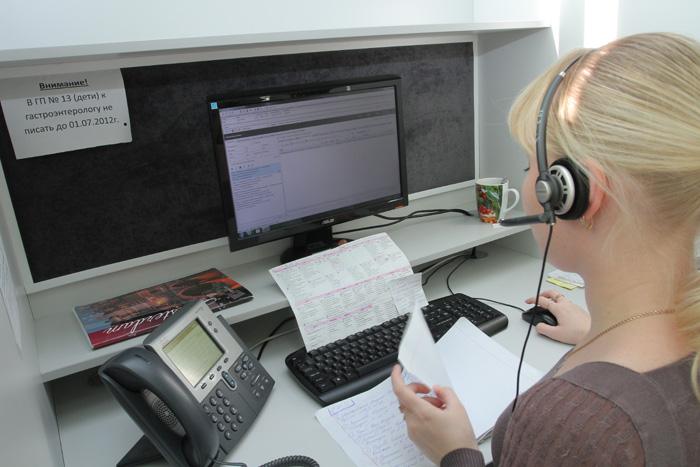 Поликлиника 4 сургут запись на прием онлайн