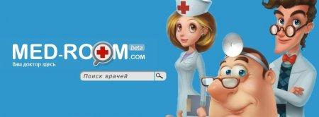 Запущен интернет-сервис по поиску медицинских услуг в Новосибирске