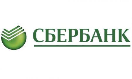 Билборд у офиса Сбербанка в Новосибирске убрали
