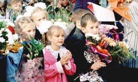 В Новосибирске начался учебный год