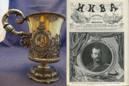 Новосибирцы смогут увидеть кружку Александра III