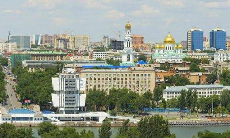 В Новосибирске появился визовый центр Нидерландов
