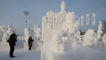 В Первомайском сквере открыт фестиваль снежной скульптуры