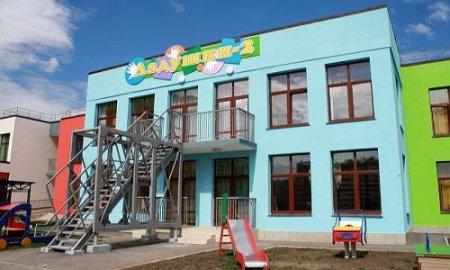 """В Новосибирске открыли детский сад """"Ладушки"""""""
