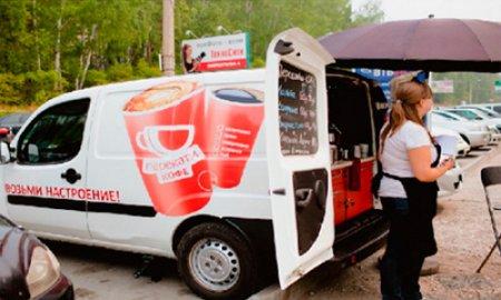 Новая кофейня появится в Новосибирске