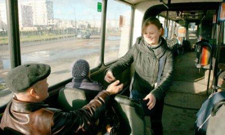 Новосибирск получит центр управления транспортом