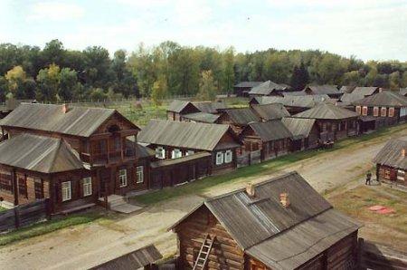 Под Новосибирском планируют создать этническую деревню
