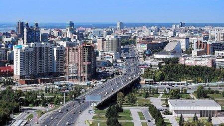 фото высотки новосибирска