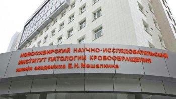 В борьбе с раком печени новосибирские хирурги используют безопасную химиотерапию