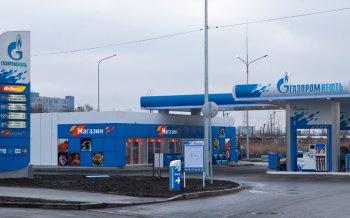 В Новосибирске растут цены на бензин и дизтопливо