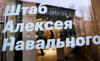 В Новосибирске Навального встретили надписью «Вор должен сидеть в тюрьме»