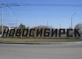 В 2017 году начнется реконструкция трех въездов в Новосибирск