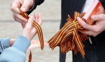 Волонтеры раздадут новосибирцам георгиевские ленточки