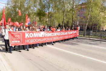 Празднование Первомая в Новосибирске пройдет с размахом