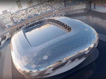 В Кельне представили проект новосибирской ледовой арены