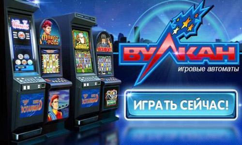 Игровые автоматы удача новосибирск онлайн игровые автоматы бесплатно клубничка