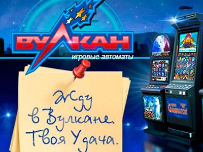 Бездепозитные Бонусы в онлайн казино Украины 2019 за
