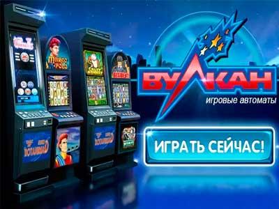 Казино новое вулкан Барабинск download Играть в вулкан на смартфоне Александровск установить