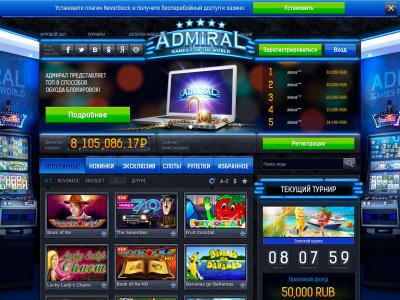 Admiral 777: лучшие игровые аппараты