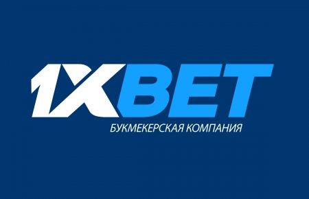 BetCity - Букмекерская контора - BetCity - Букмекерская