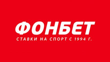 Олимп букмекерская контора intelbet