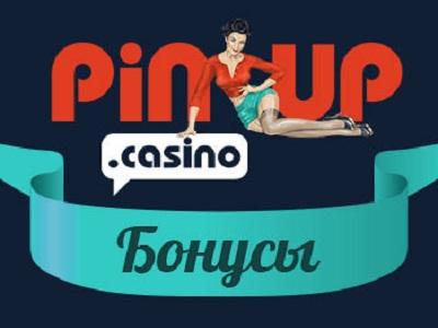 Как начинать играть в пинап казино