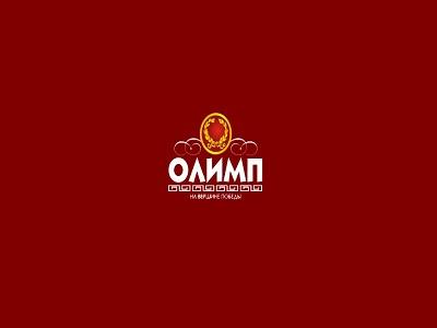 Олимп бк зеркало сайта — прямиком от производителя