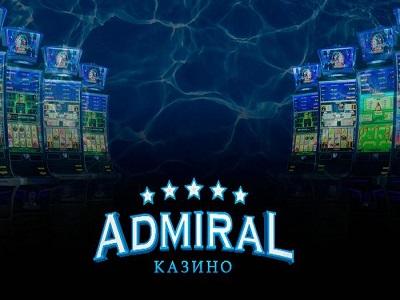 Играть без риска на сайте клуба Адмирал