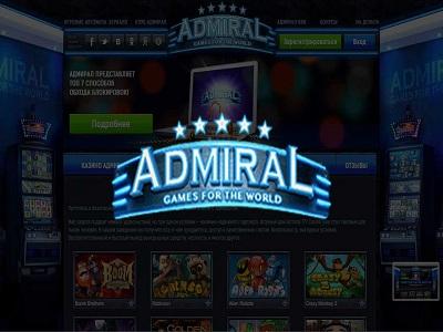 Прибыльные слот-машины в зале онлайн казино Адмирал
