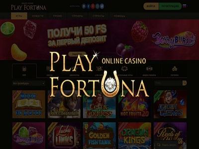 Игра в онлайн-казино Play Fortuna